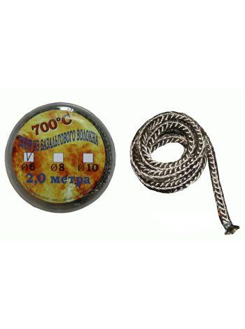 Шнур уплотнительный базальтовый 2м 10 мм