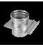 Шибер задвижка 200 Нерж  (304) 0.8 мм