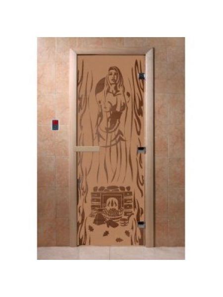 """Дверь для бани """"Горячий пар"""" стекло бронза матовая коробка ольха 70х190см"""