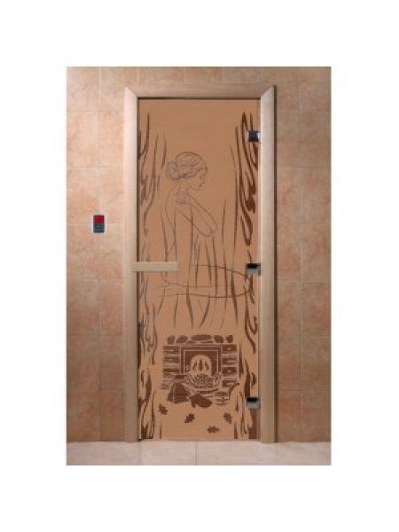 """Дверь для бани """"Волшебный пар"""" стекло бронза матовая коробка ольха 70х190см"""