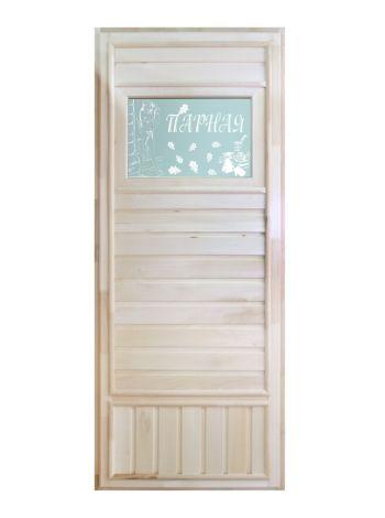 """Дверь для бани """"Банька"""" эконом со стеклом 185х75см DW05"""
